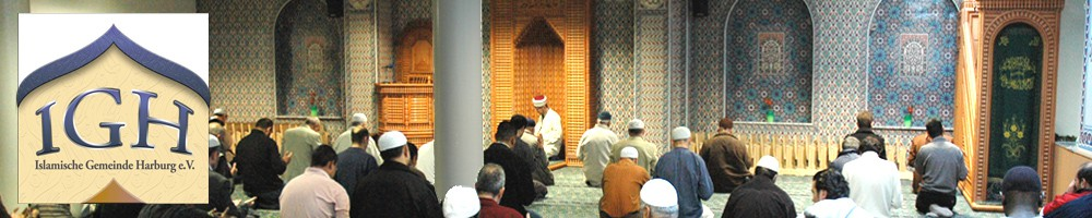 Islamische Gemeinde Harburg e.V.      seit 1976
